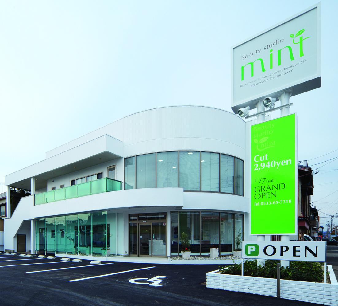 ミント豊川店